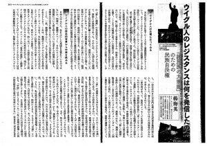 論点・世界・文藝春秋04