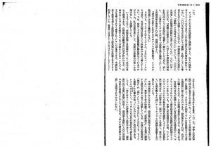 論点・世界・文藝春秋07