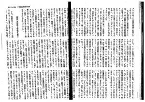 論点・世界・文藝春秋10