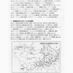 mongol_20140315_03